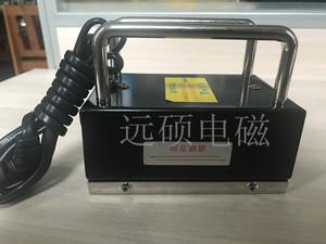 小型手提式退磁器
